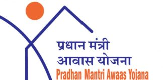 Pradhan Mantri Awaas Yojan The Home buying policies 1280x720 1